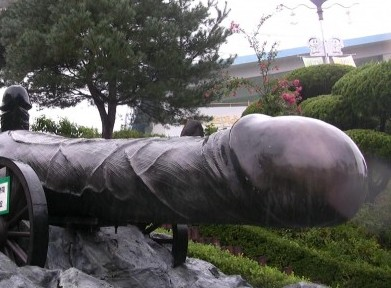 pictures of the biggest penis A 52-year- old man is claiming to have the longest penis in the world.