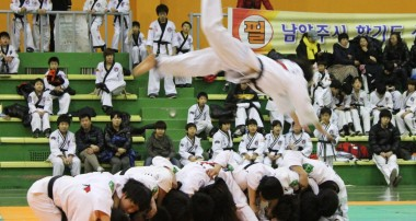 Travel Photo du Jour [South Korean Hapkido Tournament]