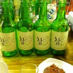 South Korean drinking