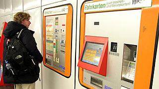 Vienna public transportation