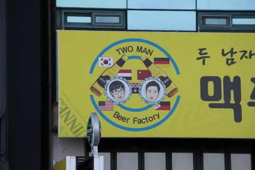 Korean signs translate poorly
