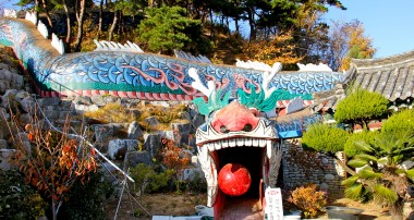 The Korean Dragon Temple