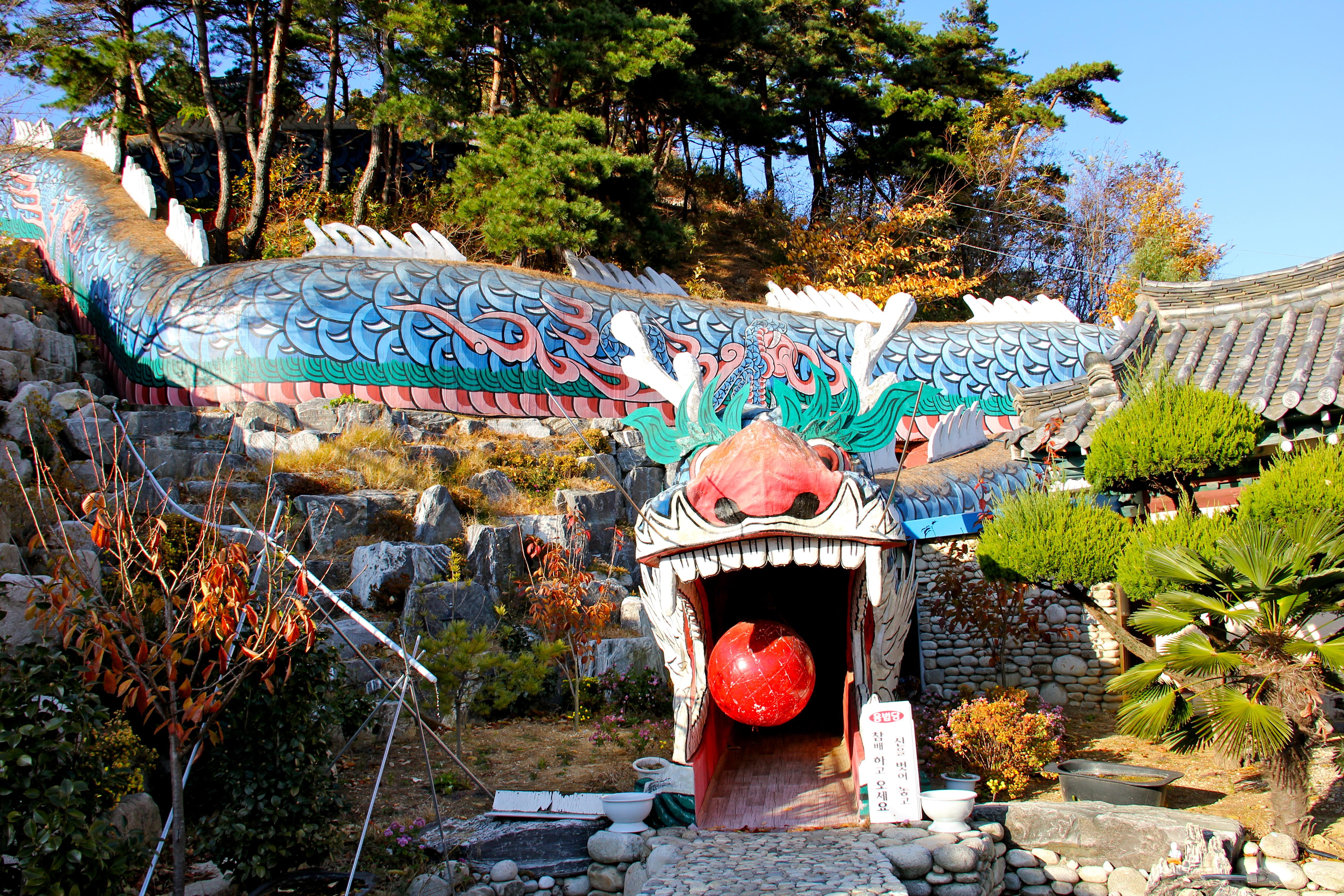 Korean Dragon: The Korean Dragon Temple